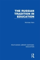 Обложка книги  - Russian Tradition in Education