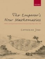 Обложка книги  - Emperor's New Mathematics: Western Learning and Imperial Authority During the Kangxi Reign (1662-1722)