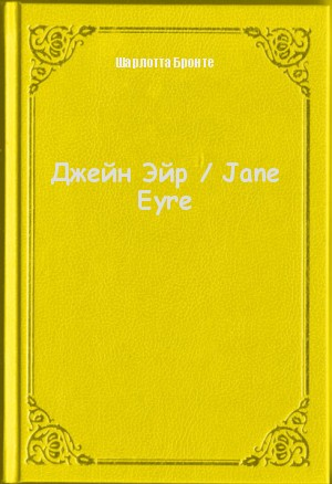 the poem english book by jane weir essay