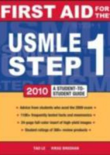 Обложка книги  - First Aid for the USMLE Step 1, 2010