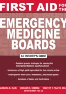 Обложка книги  - First Aid for the Emergency Medicine Boards