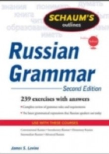 Обложка книги  - Schaum's Outline of Russian Grammar, Second Edition