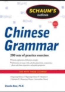 Обложка книги  - Schaum's Outline of Chinese Grammar