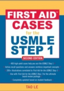 Обложка книги  - First Aid Cases for the USMLE Step 1