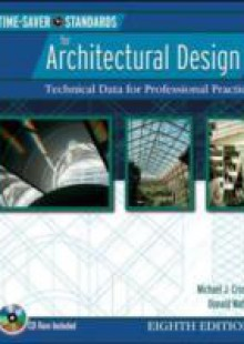 Обложка книги  - Time Saver Standards for Architectural Design 8/E (EBOOK)