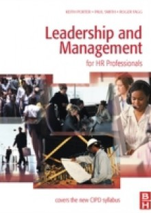 Обложка книги  - Leadership and Management for HR Professionals
