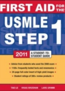 Обложка книги  - First Aid for the USMLE Step 1 2011