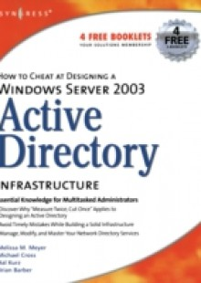 Обложка книги  - How to Cheat at Designing a Windows Server 2003 Active Directory Infrastructure