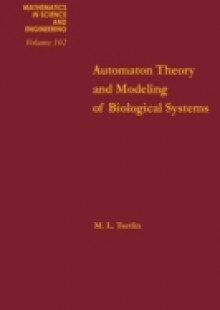 Обложка книги  - Automation Theory and Modeling of Biological Systems