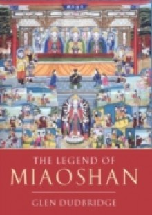 Обложка книги  - Legend of Miaoshan: Revised Edition