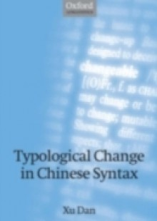 Обложка книги  - Typological Change in Chinese Syntax