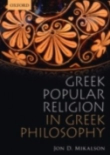 Обложка книги  - Greek Popular Religion in Greek Philosophy