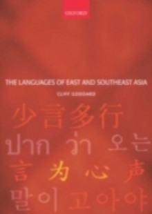 Обложка книги  - Languages of East and Southeast Asia: An Introduction