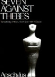 Обложка книги  - Seven Against Thebes