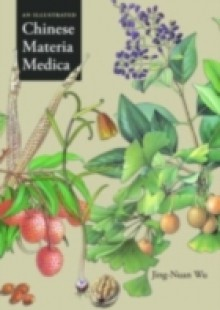 Обложка книги  - Illustrated Chinese Materia Medica