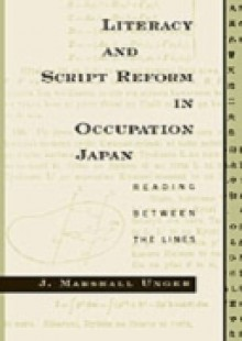 Обложка книги  - Literacy and Script Reform in Occupation Japan: Reading between the Lines