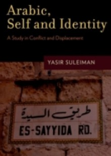 Обложка книги  - Arabic, Self and Identity: A Study in Conflict and Displacement