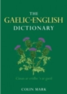 Обложка книги  - Gaelic-English Dictionary