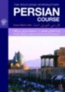 Обложка книги  - Routledge Introductory Persian Course
