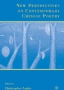 Обложка книги  - New Perspectives on Contemporary Chinese Poetry