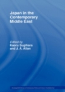 Обложка книги  - Japan and the Contemporary Middle East