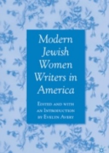 Обложка книги  - Modern Jewish Women Writers in America