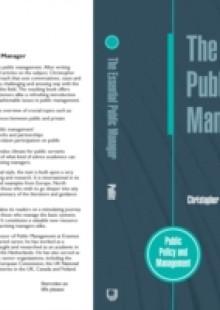 Обложка книги  - The Essential Public Manager