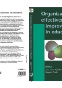 Обложка книги  - Organizational Effectiveness And Improvement In Education