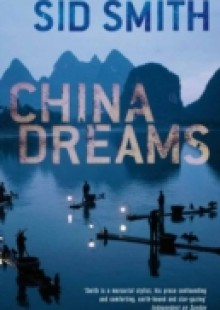 Обложка книги  - China Dreams: Special Edition E-Book
