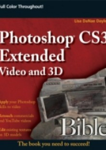 Обложка книги  - Photoshop Extended Video and 3D Bible
