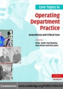 Обложка книги  - Core Topics in Operating Department Practice