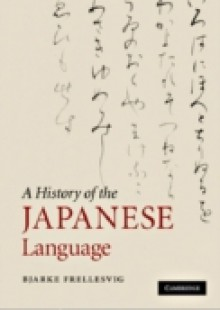 Обложка книги  - History of the Japanese Language