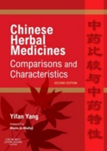 Обложка книги  - Chinese Herbal Formulas: Treatment Principles and Composition Strategies