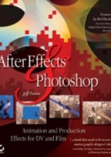 Обложка книги  - After Effects and Photoshop