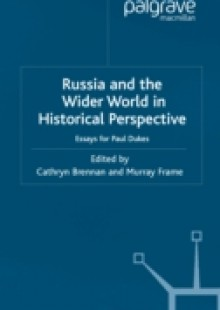 Обложка книги  - Russia and the Wider World in Historical Perspective
