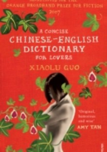 Обложка книги  - Concise Chinese-English Dictionary for Lovers