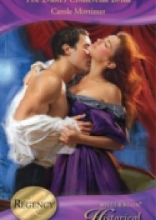 Обложка книги  - Duke's Cinderella Bride (Mills & Boon Historical) (The Notorious St Claires, Book 1)