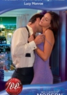 Обложка книги  - Forbidden: The Billionaire's Virgin Princess (Mills & Boon Modern) (Royal Brides, Book 4)
