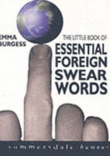 Обложка книги  - Essential Foreign Swear Words