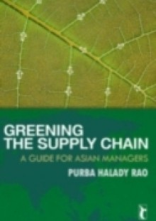 Обложка книги  - Greening the Supply Chain