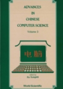 Обложка книги  - Advances In Chinese Computer Science, Vol 3