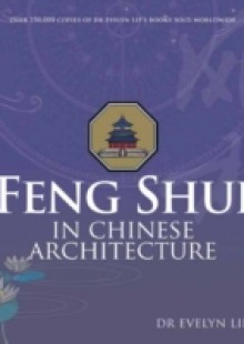 Обложка книги  - Feng Shui in Chinese Architecture