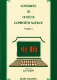 Обложка книги  - Advances In Chinese Computer Science, Vol 1