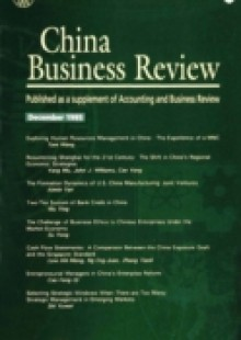 Обложка книги  - China Business Review 1995: A Supplement Of The Accounting And Business Review