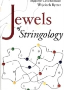 Обложка книги  - Jewels Of Stringology: Text Algorithms