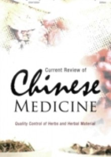 Обложка книги  - Current Review Of Chinese Medicine: Quality Control Of Herbs And Herbal Material