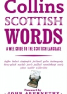 Обложка книги  - Collins Scottish Words: A wee guide to the Scottish language