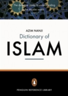 Обложка книги  - Penguin Dictionary of Islam