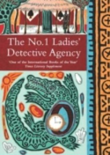 Обложка книги  - No. 1 Ladies' Detective Agency