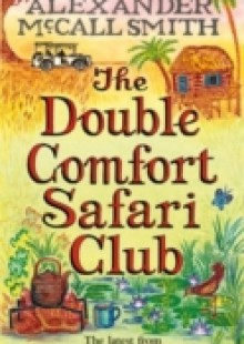 Обложка книги  - Double Comfort Safari Club